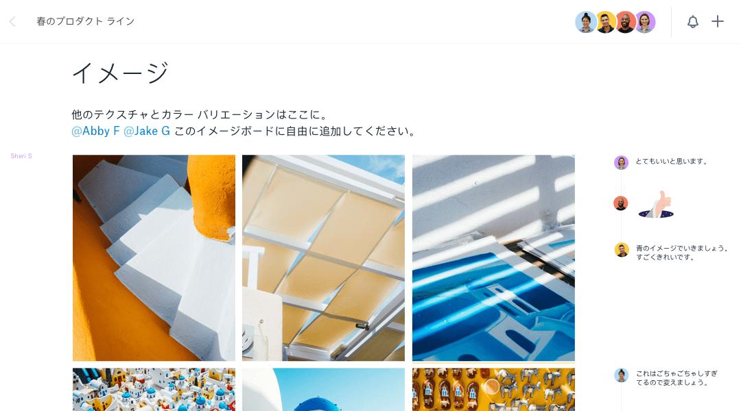 モザイク画像を表示した製品の画像