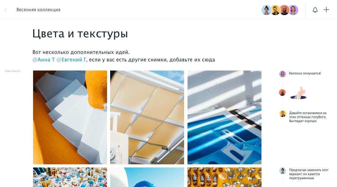 Рекламное фото продукта с мозаикой из картинок