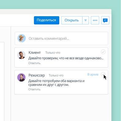 Добавляйте комментарии к файлам в Dropbox