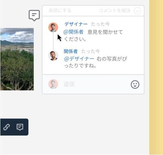 Dropbox Paper は、チーム メンバーがアイデアを持ち寄って共同作業できる柔軟なワークスペースです。
