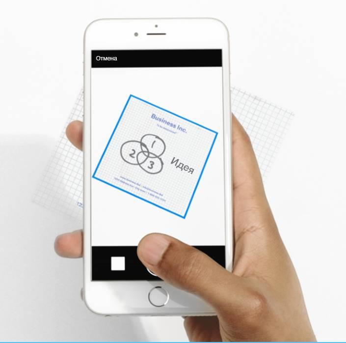 Сканируйте документы с помощью Dropbox