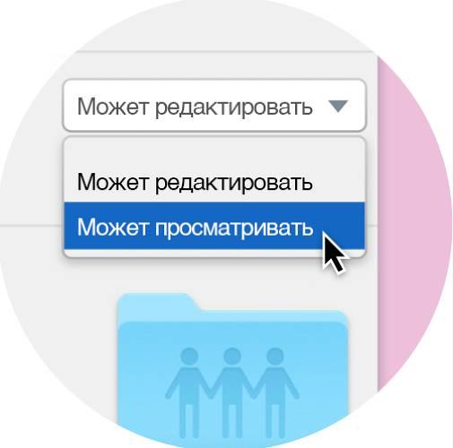 Безопасное предоставление доступа к файлам с Dropbox